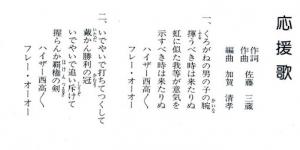 Photo_20200426200101